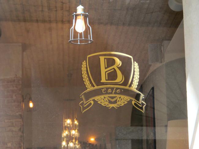 b café vintage milan