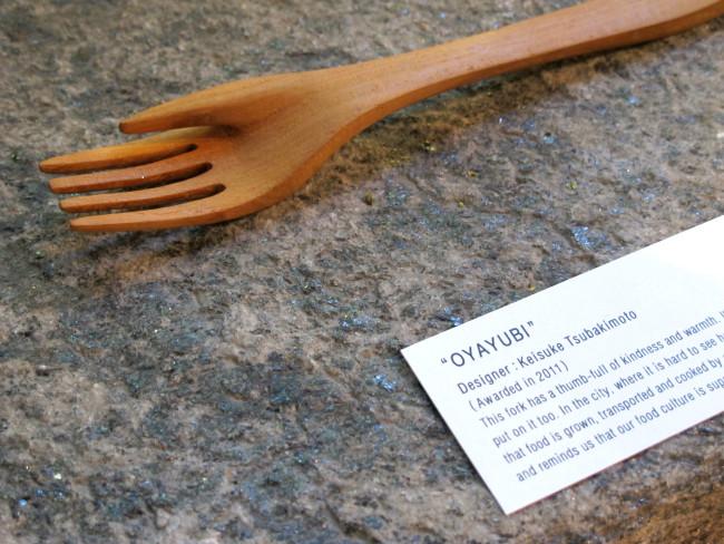 oyayubi fourchette main