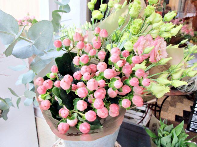 fleuriste frida's milan